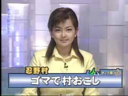 2005-oshino-3.jpg