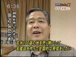2005-oshino-4.jpg