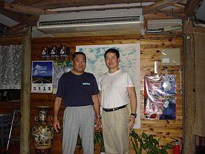 20070330-2.jpg