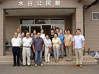 20070906-2.JPG