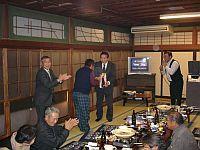 20080131-5.jpg