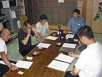 20080620yuwakai-1.jpg