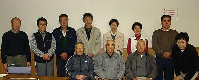20090120.JPG