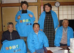 20090205nagasaki.JPG