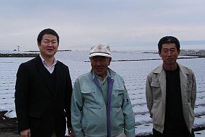 20090304-3.JPG